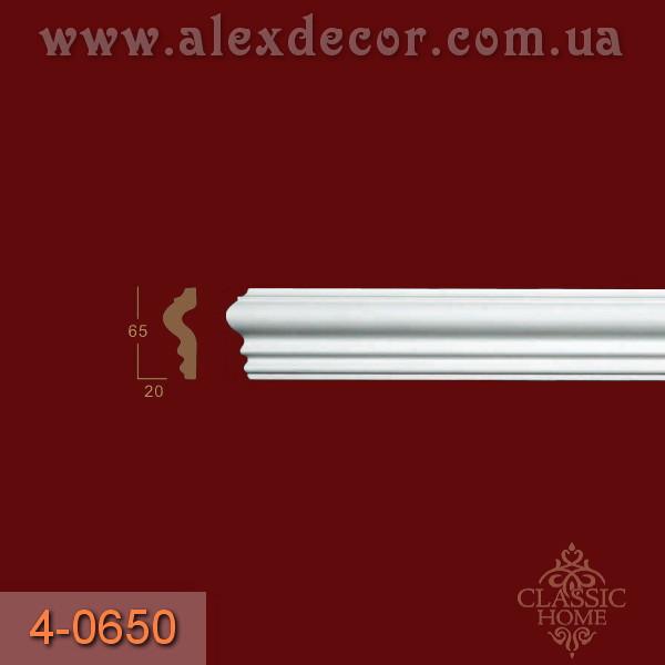 Молдинг 4-0650 Classic Home (65x20)мм