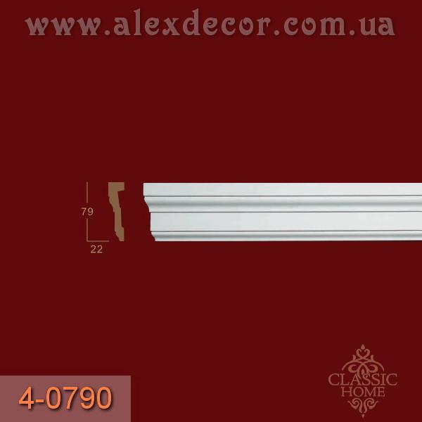 Молдинг 4-0790 Classic Home (79x22)мм