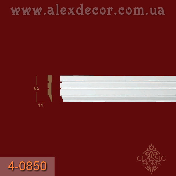 Молдинг 4-0850 Classic Home (85x14)мм