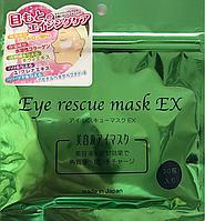 Маски-патчи под глаза(EYE RESCUE MASK EX) 30 шт.