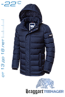 Подростковая куртка зима Teenager синяя 7052S