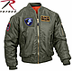 Патч нашивка Fighter Pilot Flight School  (Rotcho) USA, фото 3