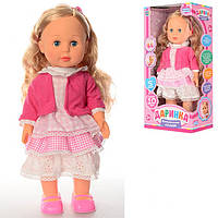 Кукла Limo Toy Даринка M 1445 укр.яз,ходит, говорит