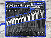 Набор ключей комбинированных СТАНДАРТ NKK22ST-S 22 ед.