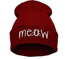 Подростковая шапка бордовая (окружность головы 54-60 см)