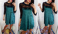 Платье женское мраморный велюр размер универсал 201 изумруд