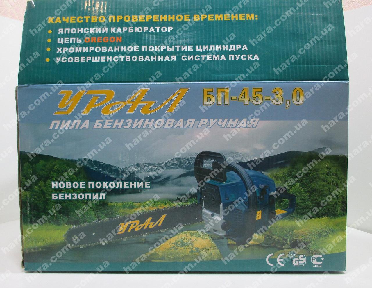 Бензопила Урал БП 45-3,0