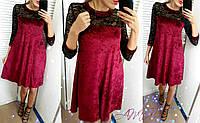 Платье женское мраморный велюр размер универсал 201 бордо