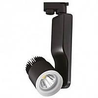 Трековый светильник 33W 4200K HL 833L