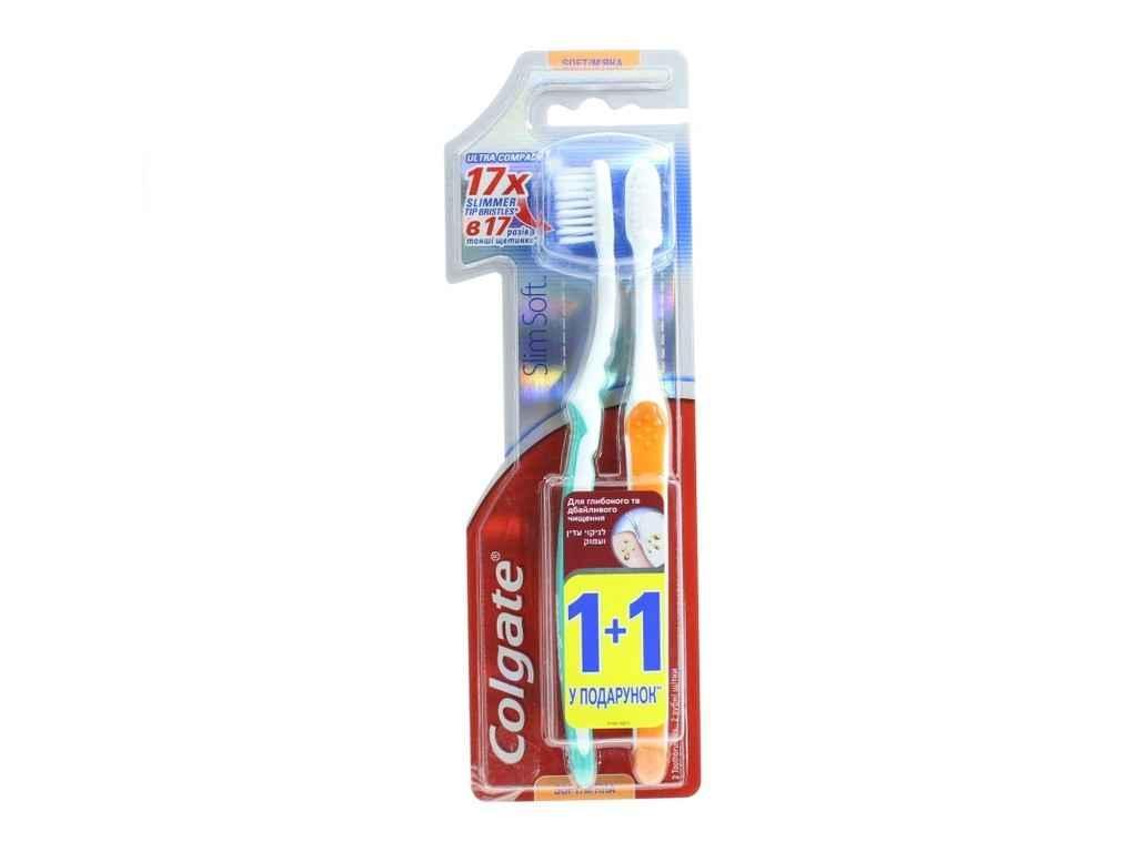 Зубна щітка середня (Шовкові нитки) (2шт.) ТМCOLGATE e199725f643c3