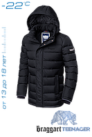Куртка Braggart зимняя растущий рукав Teenager 7052L