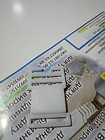 Застежка-карабин белый 25 мм кнопчастый ) ТМ Вишак (