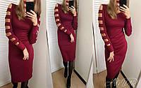 Платье-футляр женское новогоднее с декорированными рукавами 194 бордо