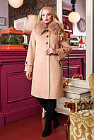 Элегантное женское  кашемировое пальто с натуральным мехом  48-58 размер
