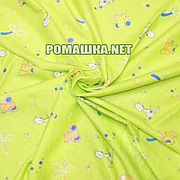 Детская фланелевая пелёнка 110х90 см (фланель, байковая, байка) теплая для пеленания 3265 Салатовый