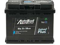 Акумулятор 60 Ah/12V Euro Autopart Plus ТМAUTOPART