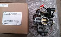 Карбюратор Zongshen TORNADO 250cc (4-х тактн. китаец максискутер)