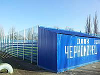Ограждения для спортивных площадок «Техна-Спорт»-1485х2500, фото 1