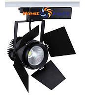Трековый светильник LED 30W, Прожектор Трековый  LED 30W, Светодиодный светильник трековый