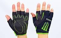 Вело-мото перчатки текстильные MONSTER  (открытые пальцы, р-р S-XL черный-салатовый)