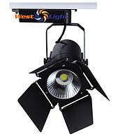 Трековый светильник LED 40W, Прожектор Трековый  LED 40W, Светодиодный светильник трековый