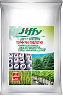 Торфяные таблетки Jiffy-7 Forestry, d 36 мм (10шт)
