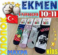 Детские-подросток носки зимние с махрой EKMEN Турция с тормозами НДЗ-07222