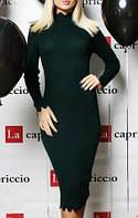 Теплое женское платье ниже колен (цвет темно-зеленый) / Платье стильное женское