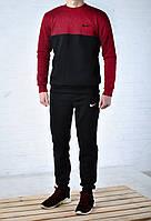 Спортивный костюм утепленный Nike черный низ/верх бордо