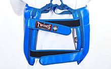Захист корпусу і ключиці (жилет) для єдиноборств TWINS BOPL-3-BU, фото 3