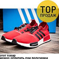 Женские кроссовки Adidas Marque Aux 3, красные / кроссовки женские Адидас Марк Ус 3, плотный текстиль, удобные