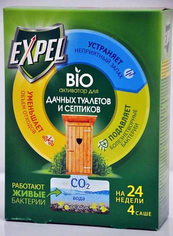 Биоактиватор для дачных туалетов и септиков EXPEL 4 саше, фото 2