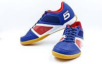 Обувь для зала UMBRO FUTSAL STREET 80722UTAW