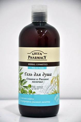 Гель для душа Оливка и Рисовое молочко Зеленая Аптека 500мл., фото 2