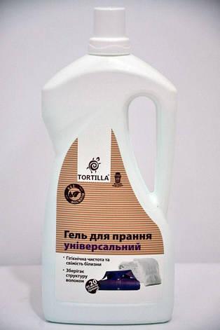 Гель для стирки Универсальный TORTILLA 1л., фото 2