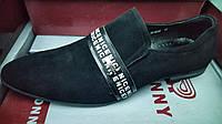 Мужские туфли натуральная замша!