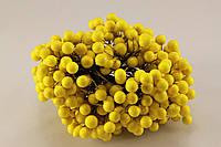 Калина цвет желтая 1,2см