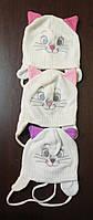 Шапочка для новорожденных (окружность головы 38-40, 42-44 см)