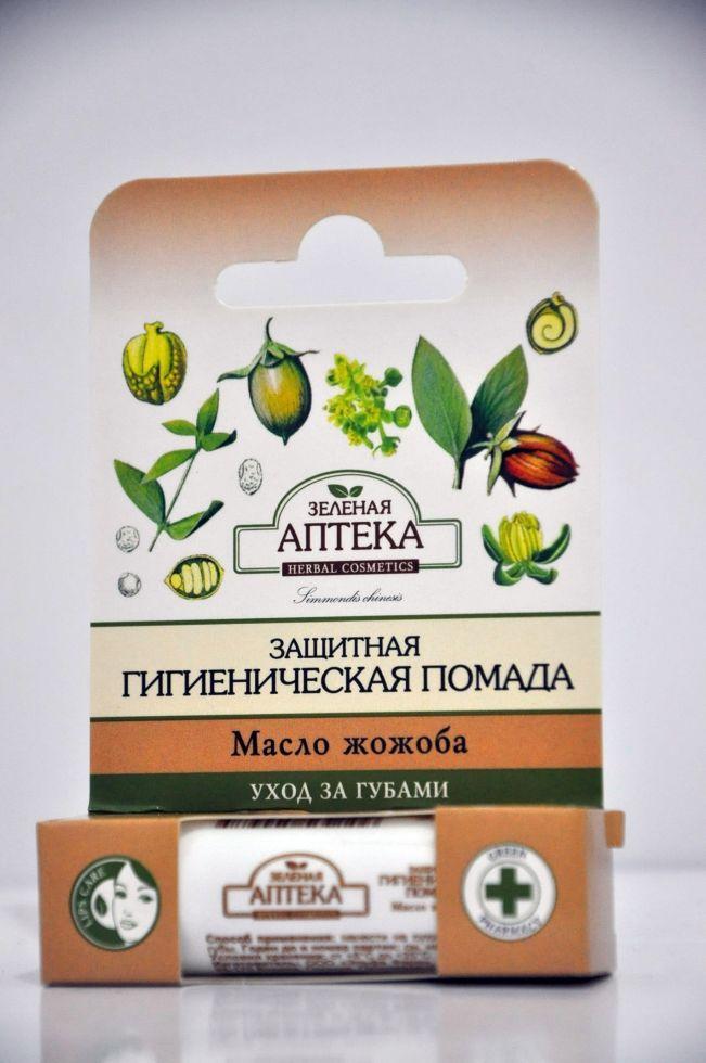 Защитная гигиеническая помада Масло жожоба Зеленая Аптека 3,6гр.