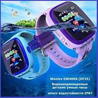 Детские водонепроницаемые часы Q300 aqua (DF25)