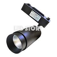 Трековый светильник TRL30CW8 BL 6500К
