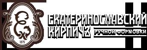 Екатеринославский кирпич 2017 индивидуальность выбора.
