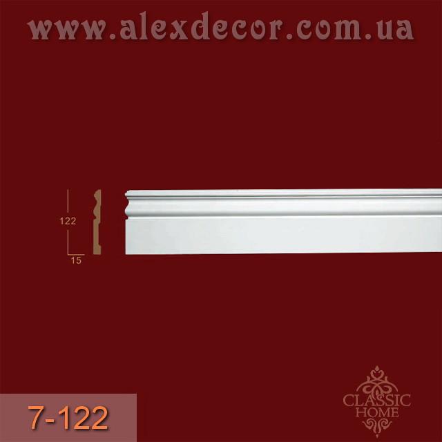 Плинтус 7-122 Classic Home (122x15)мм