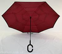 """Однотонный зонтик """"Smart"""" с обратным сложением от фирмы """"Swifts"""""""