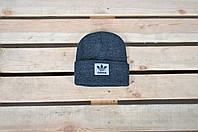 Шапка унисекс Adidas / темно-серая шапка Адидас