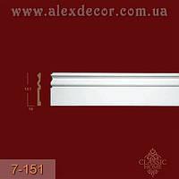 Плинтус 7-151 Classic Home 151x16x2400мм