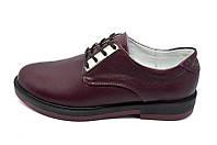 Туфли Женские Ditas Leather Shoes Bordeaux