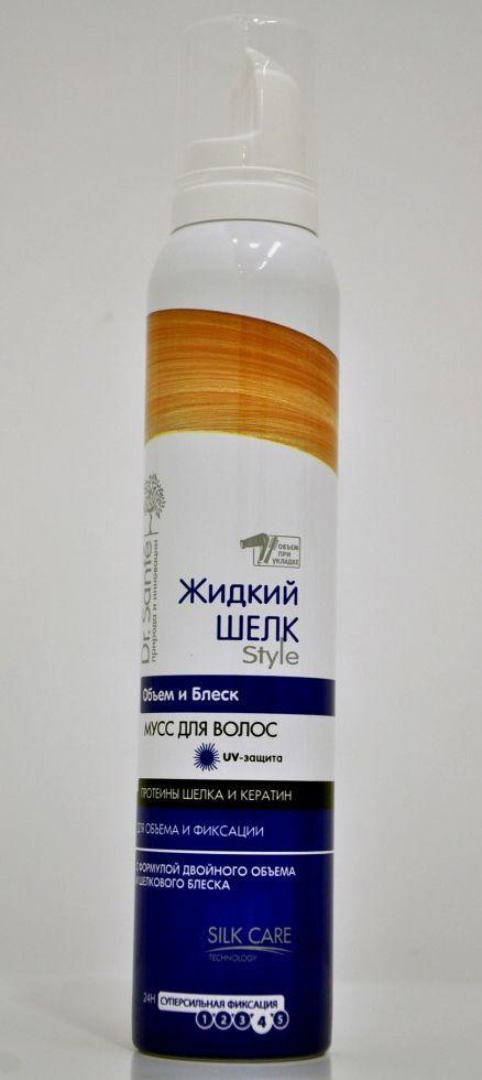 Мусс для волос «Объем и блеск» Суперсильная фиксация Dr. Sante Жидкий шелк Style 200мл.