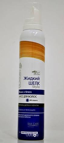 Мусс для волос «Объем и блеск» Суперсильная фиксация Dr. Sante Жидкий шелк Style 200мл., фото 2