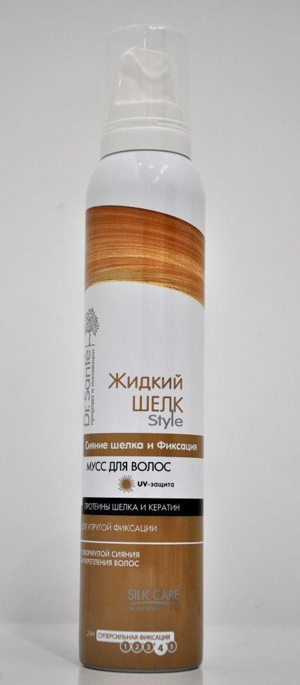Мусс для волос «Сияние шелка и Фиксация» Суперсильная фиксация Dr. Sante Жидкий шелк Style 200мл.